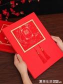 婚禮金簿簽到本嘉賓禮薄簽名簿結婚記賬本創意人情喜薄禮單本通用『快速出貨YTL』