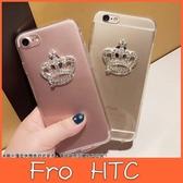 HTC Desire20 pro 19s 19+ 12s U11 EYEs U19e U12+ life U11+ 簡約 皇冠 手機殼 支架 氣墊空壓殼 水鑽殼 訂製 DC
