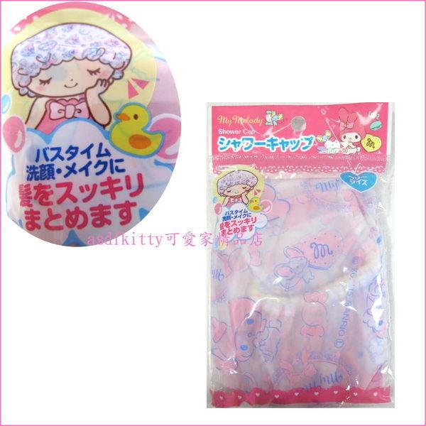 asdfkitty可愛家☆美樂蒂浴帽-日本正版商品