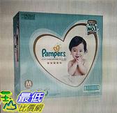 [COSCO代購]  促銷至1月18日 W156694 幫寶適一級幫紙尿褲 M 號 248片 - 日本境內板 兩組