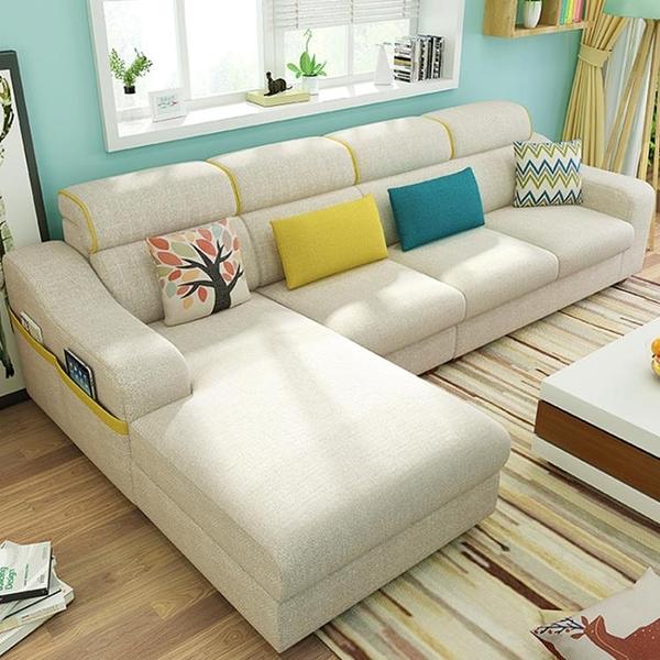 北歐沙發小戶型客廳布藝沙發簡約現代三人貴妃可拆洗家具組合套裝 酷男精品館