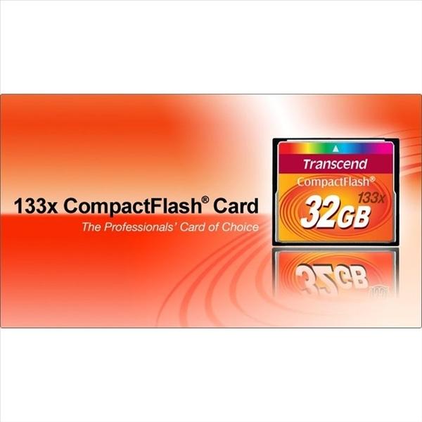 創見 記憶卡 【TS1GCF133】 1GB CF 133X 新風尚潮流
