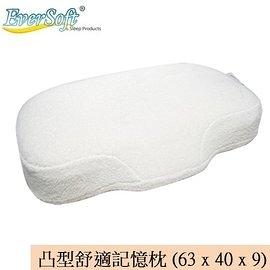 【Ever Soft】 寶貝墊 凸型舒眠記憶 枕頭 (63 x 40 x 9)