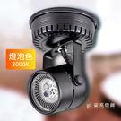 【豪亮燈飾】MR16 3珠 5W LED吸頂燈 黃光(黑)~客廳燈/房間燈/水晶燈/美術燈/吊燈/吸頂燈