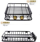 行李架 汽車行李架行李框車頂貨架框