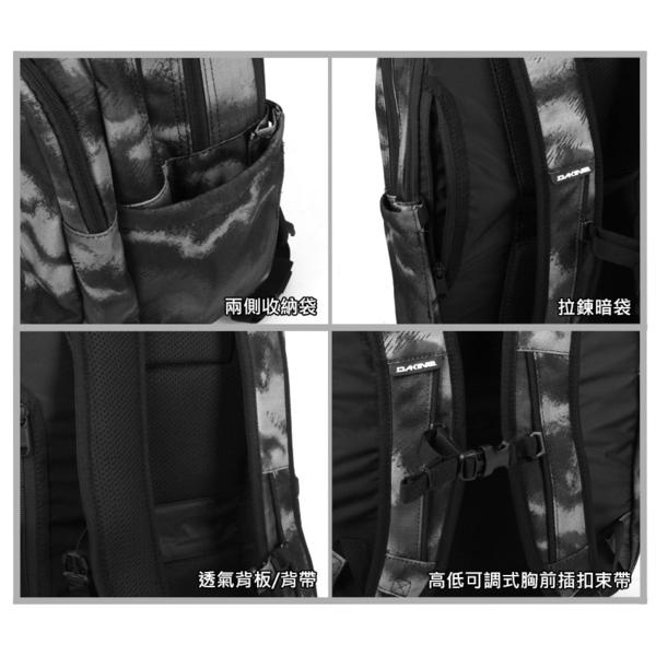 DAKINE 旗艦款學士後背包28L(免運 雙肩包 肩背包 15吋筆電包≡體院≡ 10002632