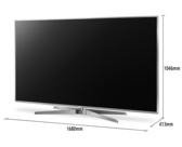 《Panasonic國際牌》日本製 4K 75吋 LCD 智慧聯網液晶電視TH-75GX880W *(不含安裝)