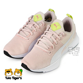 PUMA Flyer Runner Jr 粉膚 鞋帶款 運動鞋 中大童 NO.R5140