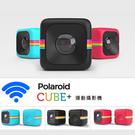 【美國熱銷】寶麗萊 Polaroid CUBE+( CUBE PLUS))迷你WIFI運動攝影機(骰子相機)◆送32G記憶卡