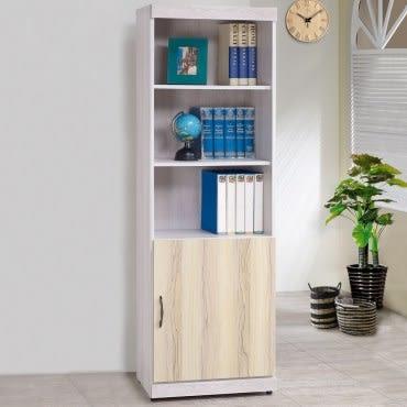 【Homelike】 糖薇2尺單門書櫃-白栓木紋雙色