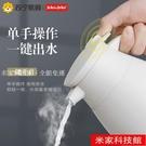 保溫壺 JEKO保溫壺家用保暖水壺暖熱水瓶茶瓶小暖瓶杯大容量便攜茶壺泡茶 米家WJ