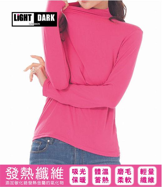【LIGHT & DARK】發熱蓄暖保暖衣-半高領(尊容灰)