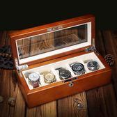 雅式澳洲紅櫻桃木純實木制手錶收藏盒子手串鍊展示收藏收納盒箱五只裝【店慶8折促銷】