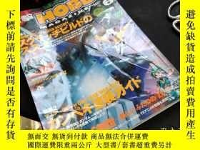 二手書博民逛書店罕見電擊 HOBBY 2005.6Y13966