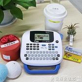 打碼器精臣服裝店打碼機打價格標簽機手動打碼器標價機雙排打價機打價器 爾碩 交換禮物