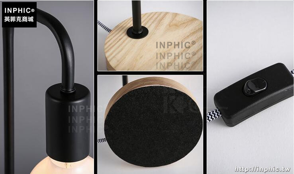INPHIC- 北歐簡約宿舍創意個性臥室書房現代書桌床頭燈木質學生檯燈_S197C