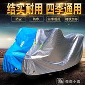 踏板摩托車車罩機車電瓶防曬防雨罩車衣套遮陽防塵罩子四季通用 下殺
