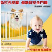 新款門欄  安全門欄 嬰兒圍欄 寵物柵欄 門欄樓梯防護欄 圍欄 自動回扣 雙向開關