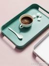 長方形塑料托盤 客廳收納瀝水餐具墊家用水果盤歐式收納茶水托盤 『新佰數位屋』