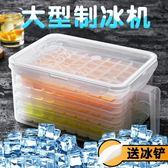 凍冰塊模具制冰盒自制做棒冰模具[gogo購]