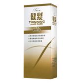 菲那絲健髮洗髮精-控油養護配方350ml(新包裝) 元氣健康館