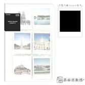Fujifilm 富士 【 原廠SQ相本 72入 】instax Square Film 拍立得照片 專用相簿 菲林因斯特