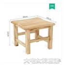 小凳子全實木小凳子矮凳家用成人復古換鞋凳方凳懶人兒童板凳小木凳YJT 快速出貨