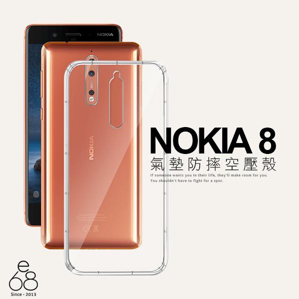 E68精品館 防摔殼 Nokia 8 5.3吋 手機殼 空壓殼 透明殼 保護殼 氣墊殼 軟殼 果凍套 保護套 全包 吸震