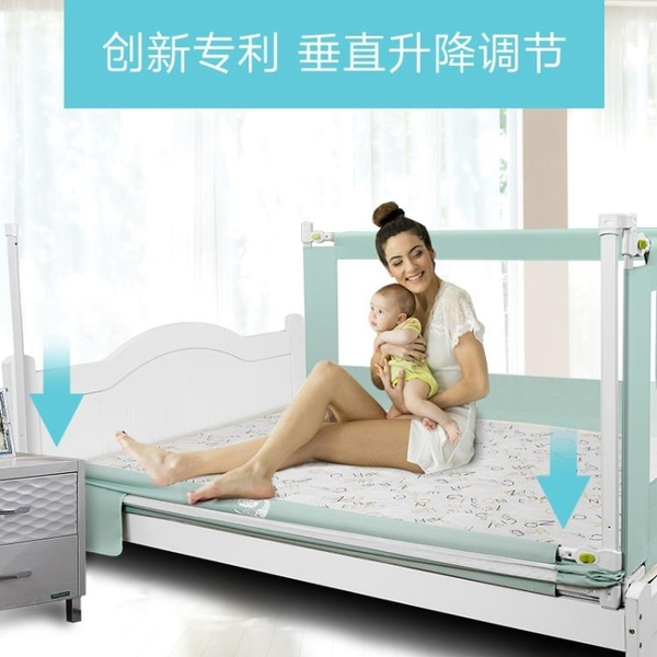 床圍欄寶寶防摔防護欄兒童嬰兒垂直升降床擋板護欄1.8-2米床護欄 居享優品