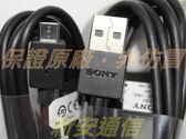 {新安} 保證原廠 SONY micro USB ec803 原廠 傳輸線 充電線 (黑) Z3 Z2 Z1 ZU C4 T3 M4 LT29 LT25