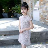 女童旗袍 夏裝2018新款女孩兒童裝旗袍洋氣夏天裙子 AW3268『愛尚生活館』