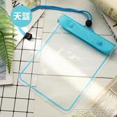 手機防水袋手機防水袋外賣專用可充電騎手防塵袋通用觸屏防雨袋子透明手機套 至簡元素