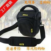 攝影包 尼康相機包單反便攜攝影包三角包d5300d7100d7200d7000d3400d3200 城市科技
