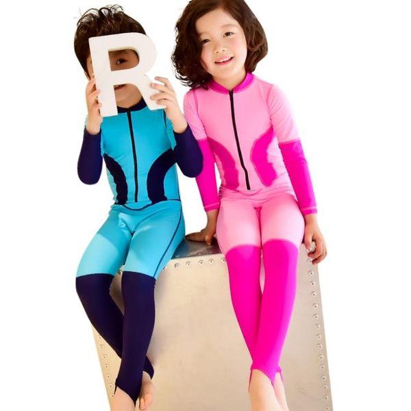 【雙12】全館85折大促兒童泳衣連體防曬長袖長褲寶寶防水母潛水服