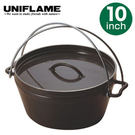 丹大戶外用品 日本【UNIFLAME】U660973 10吋荷蘭鍋/鑄鐵鍋/戶外鍋具/野炊露營