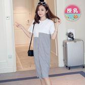 *漂亮小媽咪*哺乳裝 韓系 條紋 拼接 修身 顯瘦 孕婦裝 哺乳衣 洋裝 B2526