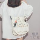 帆布包女側背包韓版大容量簡約布袋包【極簡...