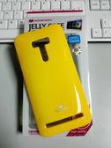 King*Shop~Goospery 華碩 ASUS ZenFone Selfie 手機殼ZD551KL保護套閃粉矽膠防撞軟殼套