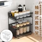 日系廚房浴室抽屜式兩層水槽下收納架-雙層收納免安裝抽屜式收納置物架 (限宅配寄送