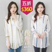 【五折價$360】糖罐子撞色彩條口袋棉麻衫→現貨【E45527】