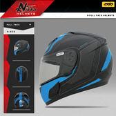 [中壢安信]Nikko NK-805 NK805 #3 平黑藍 全罩 安全帽 內襯全可拆 免運 送好禮二選一