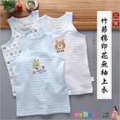 童裝 嬰兒服無袖上衣竹節棉-純棉無袖內衣睡衣-JoyBaby