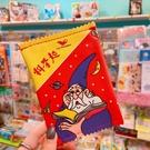 正版 KUSO搞笑系列 懷舊零食 脆麵 鑰匙圈零錢包 票卡零錢包 收納包 COCOS WZ075