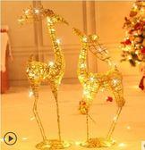 聖誕裝飾品鐵藝一對鹿藤鹿 聖誕裝飾鹿大型聖誕場景布置聖誕裝飾用品 GB14『小美日記』