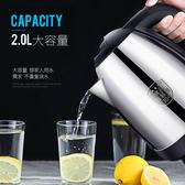 電熱水壺  220V  P-150201 304不銹鋼燒水壺家用自動斷電開水壺-黑色地帶