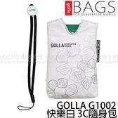 ★福利品★ GOLLA G1002 快樂白 3C隨身包 (非盒裝 永準公司貨) Happy White 相機袋 手機套