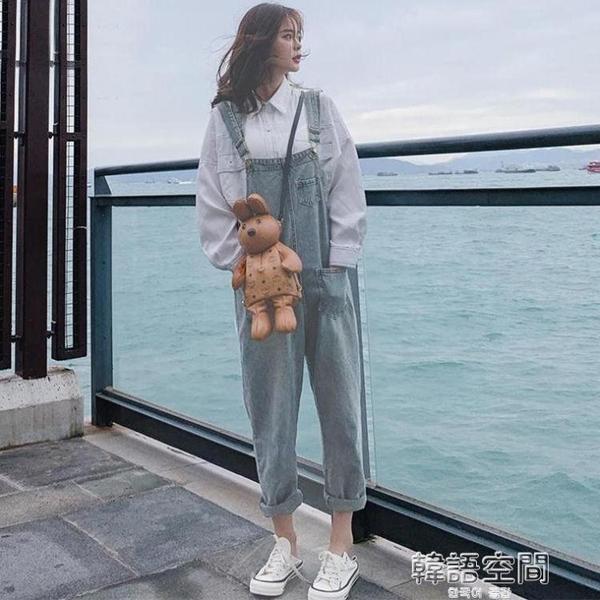 牛仔吊帶褲女春季新款2021學生韓版寬鬆高腰破洞顯瘦百搭闊腳褲子