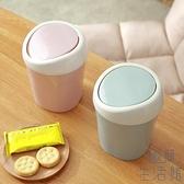 2個裝 桌面垃圾桶家用塑料小號有蓋迷你桌用垃圾筒【極簡生活】