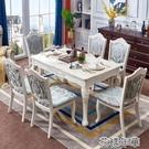 歐式餐桌椅組合小戶型長方形大理石實木飯桌現代簡約餐廳家用餐桌 2021新款