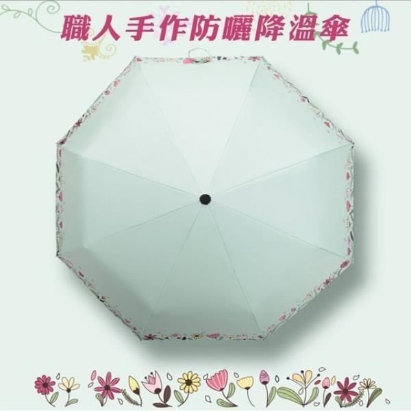【南紡購物中心】職人手作黑膠晴雨傘/降溫防曬傘/手開陽傘S4_綠意盎然